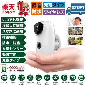 防犯カメラ 超小型 自動録画 録音 microSDカード付属...