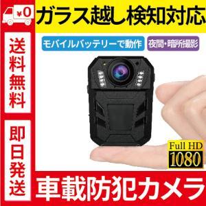 防犯カメラ 屋外 車上荒らし ガラス越し 録画機能付き ワイヤレス セット 無線 監視 赤外線 人感センサー|hanwha