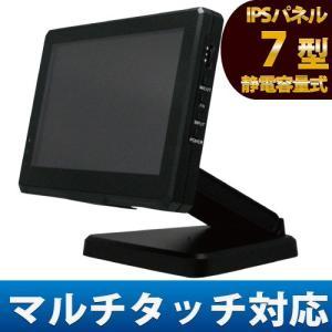 液晶モニター 小型液晶モニター タッチパネル パソコン HDMI 業務用 モニター モニタ HM-TL7MT 7インチ 7型 マルチタッチ|hanwha