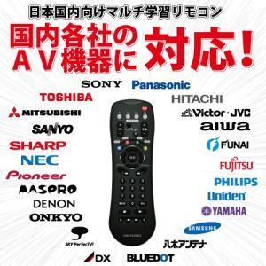 学習リモコン かんたん 簡単 TV/オーディオ用 メーカー番号「メ」|hanwha