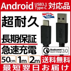 USB タイプC 3.1 Gen 2 Type-C Type-A ケーブル 1.0m CtoA SUPERSPEED+ 10Gbps 5V 3A 出力 15W 「メ」|hanwha