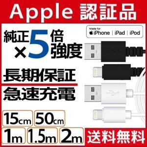 ■Apple認証(MFi認証) 本製品はApple MFi認証を取得しており、アップル製品に最適なケ...