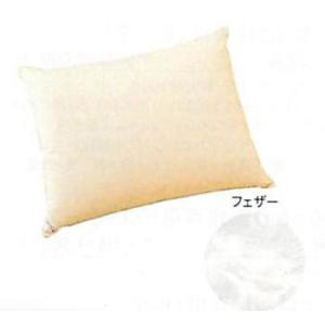 東京西川 枕 フェザーピロー 70×50cmDD1010|hanzam