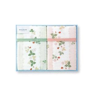 東京西川ギフト WEDGWOOD(ウェッジウッド) 綿毛布2枚シングルサイズ WW2110(2000112738011)|hanzam