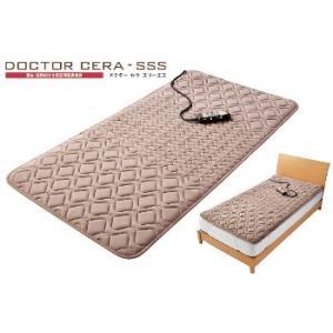 東京西川 DOCTOR CERA-SSS ドクター セラ スリーエスベッドタイプ 80IC1100(...