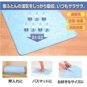 洗える高吸湿マット エクオス シングル 90×180cm センサー機能付き (2010900257013)|hanzam
