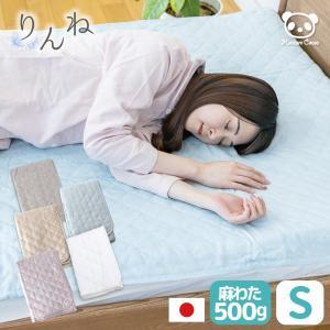 麻敷きパッド フレンチリネン100%使用 「凛寝(りんね)オリジナル」 シングルサイズ 日本製 冷感パッド|hanzam