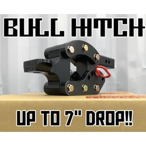残り僅か! BULL HITCH ブルヒッチ アジャスタブルヒッチ ヒッチマウント 牽引 トレーラー ヒッチメンバー 7インチドロップ 2インチライズ ジェットスキー|haouwheelsstore