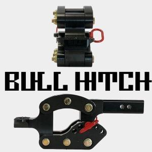 残り僅か! BULL HITCH ブルヒッチ アジャスタブルヒッチ ヒッチマウント 牽引 トレーラー ヒッチメンバー 7インチドロップ 2インチライズ ヒッチボールマウント|haouwheelsstore