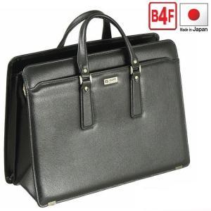 ビジネスバッグ メンズ ビジネスバック ブリーフケース B4 A4 大容量 黒 日本製 豊岡製鞄 営業かばん G-ガスト G-GUSTO 日本製 国産 豊岡製鞄 22027|hapian
