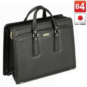 ビジネスバッグ メンズ ビジネスバック ブリーフケース B4 A4 大容量 黒 日本製 豊岡製鞄 営業かばん G-ガスト G-GUSTO 22028|hapian
