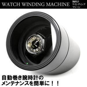 ワインディングマシーン 腕時計 ケース ワインディングマシン ウォッチワインダー