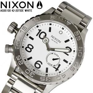 ニクソン 42-20 TIDE A035100 NIXON 腕時計 タイドグラフ|hapian