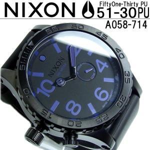 ニクソン NIXON 腕時計 A058-714 THE 51-30 A058714 メンズ|hapian