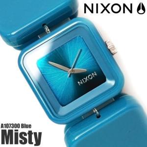ニクソン Misty A107300 NIXON 腕時計 レディース ミスティ|hapian