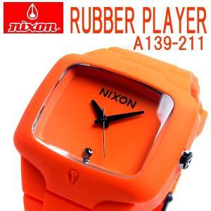ニクソン NIXON 腕時計 A139-211 PLAYER ラバープレイヤー|hapian