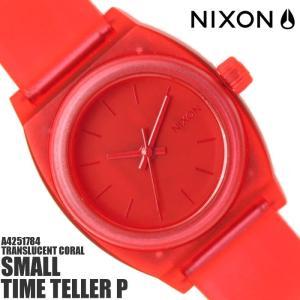 ニクソン タイムテラーP A4251784 NIXON 腕時計 レディース|hapian