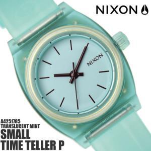 ニクソン タイムテラーP A4251785 NIXON 腕時計 レディース|hapian
