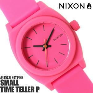 ニクソン タイムテラーP A425221 NIXON 腕時計 レディース|hapian
