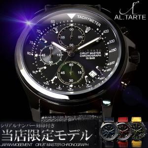 クロノグラフ メンズ 腕時計 当店限定 レア 時計|hapian