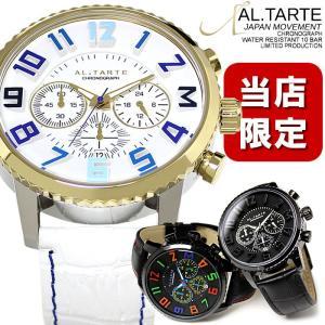クロノグラフ メンズ 腕時計 時計|hapian
