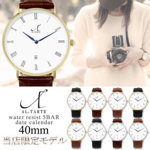 腕時計 メンズ レディース ユニセックス 革ベルト 薄型 40mm 当店限定 ブランド|hapian