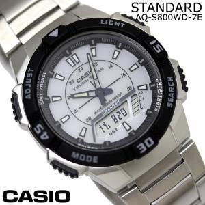 カシオ CASIO メンズ 腕時計 タフソーラー アナデジ AQ-S800WD-7E チープカシオ ...