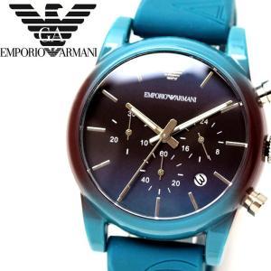 エンポリオ アルマーニ EMPORIO ARMANI 腕時計 メンズ AR1062 グリーン