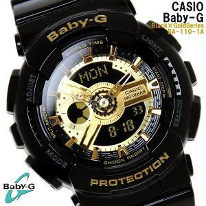 Baby-G カシオ 腕時計 CASIO ベビーG レディース BA-110-1A アナデジ|hapian