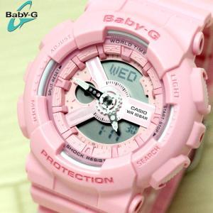 カシオ CASIO ベビーG BABY-G 腕時計 BA-110-4A1 レディース ビッグケース ピンクブーケ|hapian