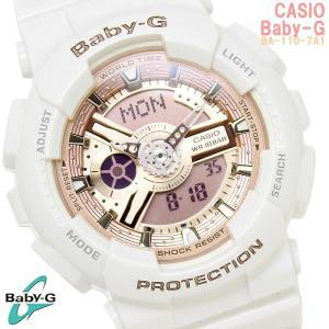 Baby-G カシオ 腕時計 CASIO ベビーG レディース BA-110-7A1 アナデジ|hapian