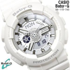 Baby-G カシオ 腕時計 CASIO ベビーG レディース BA-110-7A3 アナデジ|hapian