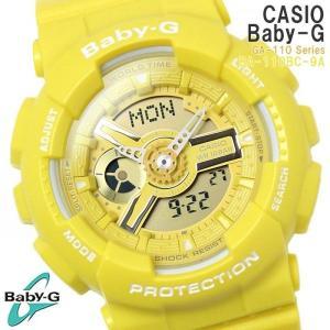 Baby-G カシオ 腕時計 CASIO Baby-G babyg BA-110BC-9A アナデジ|hapian