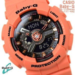 Baby-G カシオ 腕時計 CASIO ベビーG レディース BA-111-4A2 アナデジ|hapian