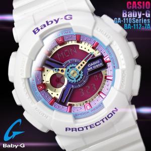 ベビーG Baby-G カシオ CASIO アナデジ ホワイト BG-112-7A ベビーg baby-g ベビージー|hapian