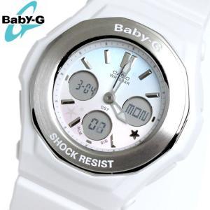 カシオ CASIO ベビーG BABY-G スターリー・スカイ・シリーズ ホワイト 海外モデル BGA-100ST-7A レディース|hapian