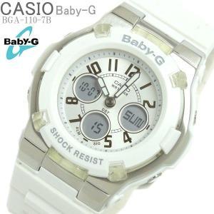 ベビーG Baby-G カシオ CASIO 腕時計 レディース BGA-110-7B 白 ホワイト|hapian