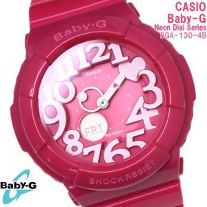 Baby-G CASIO カシオ ベビージー 腕時計 ネオンダイアル BGA-130-4B|hapian