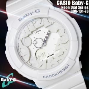 Baby-G CASIO カシオ ベビージー 腕時計 ネオンダイアル BGA-131-7B|hapian