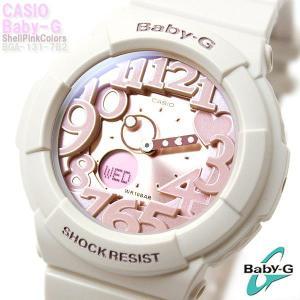 Baby-G カシオ 腕時計 CASIO ベビーG レディース BGA-131-7B2 アナデジ デ...