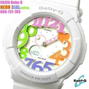 カシオ babyg Baby-G ベビーG 腕時計 レディース カシオ BGA-131-7B3|hapian