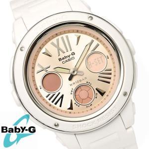 Baby-G 腕時計 レディース  カシオ CASIO ベビージー デジアナ BGA-152-7B2 スポーティ ピンク|hapian