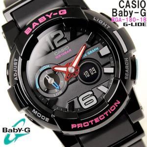 カシオ babyg Baby-G ベビーG 腕時計 カシオ babyg G-LIDE BGA-180-1B|hapian