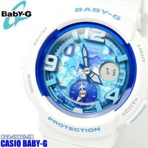 カシオ CASIO ベビーG BABY-G ビーチトラベラー Beach Traveler クオーツ レディース 腕時計 時計 BGA-190GL-7B ブルー|hapian