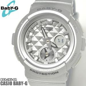 カシオ CASIO ベビーG BABY-G スタッズダイアル クオーツ レディース 腕時計 BGA-195-8A シルバー|hapian