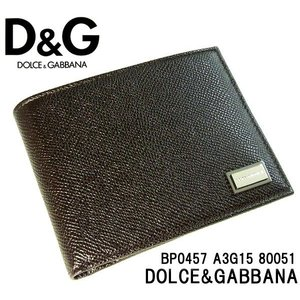 ドルチェ&ガッバーナ メンズ 二つ折り財布 D&G ドルガバ 財布 BP0457 A3G15 80051 ブラウン hapian