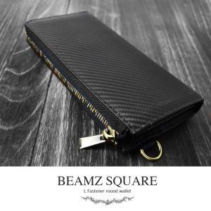 ビームス スクエア BEAMZ SQUARE メンズ カーボンレザー L字ファスナー 長財布 BS-22606 ブラック ダークブラウン|hapian