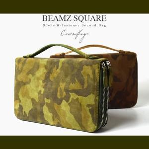 ビームス スクエア BEAMZ SQUARE メンズ スエード 牛革 迷彩柄 財布 セカンドバッグ BS-2466|hapian