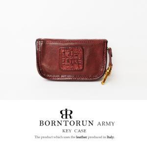 BORNTORUN ARMY ボルトラン アーミー メンズ キーケース 本革 メンズ 財布 イタリア製カーボンレザー キーケース 6連キーホルダー 牛革 ワインレッド|hapian
