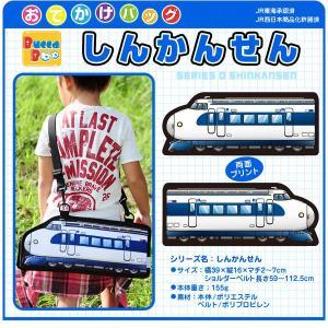 バッグ かばん 鞄 キッズ ジュニア 子供 Bucca Boo ブッカブー おでかけバッグ しんかんせん 0系 ひかり こだま 新幹線 電車 でんしゃ|hapian